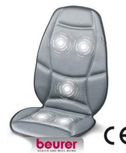 روکش صندلی ماساژور ماشین شیاتسو بیوررMG155 روکش صندلی ماساژور ماشین شیاتسو بیورر|MG155