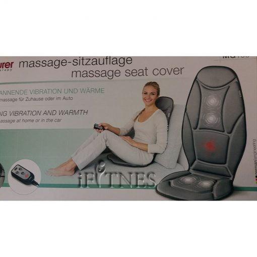 روکش صندلی ماساژور ماشین شیاتسو بیوررMG155 4 روکش صندلی ماساژور ماشین شیاتسو بیورر|MG155