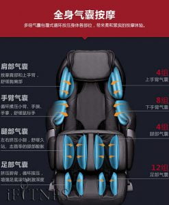 صندلی ماساژور iRest SL A90 2. 3
