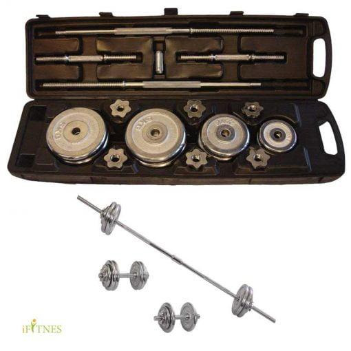 Azimuth Az S101 Dumbbells and barbells 4