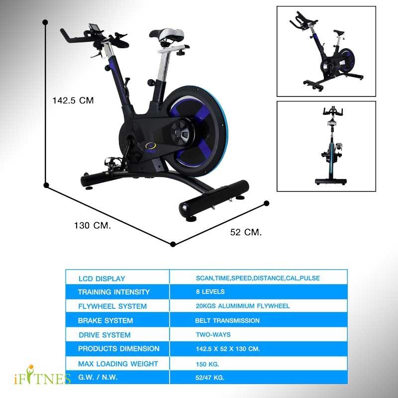 مشخصات دوچرخه اسپینینگ سایتک YK-BKS1704