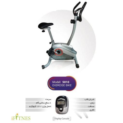 خرید دوچرخه ثابت EMH Fitness 5010