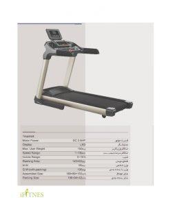 قیمت تردمیل خانگی جی ایکس GXTH-300