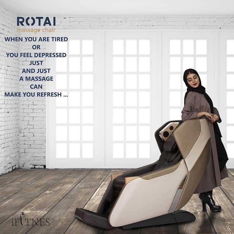 قیمت صندلی ماساژ روتای Rotai 5820