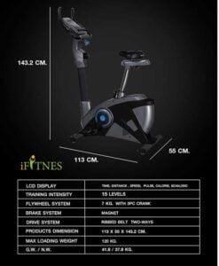 قیمت و خرید دوچرخه ثابت پاورلند PowerLand 8719-P