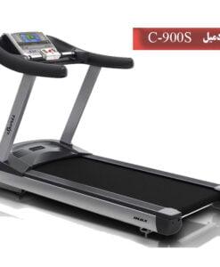 Treadmill Flexi Fit C 900S